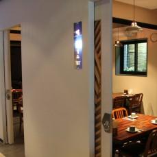 가매초밥 테이블룸