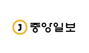 [중앙일보] 셰프릴레이 - 남경표가 안유성에게